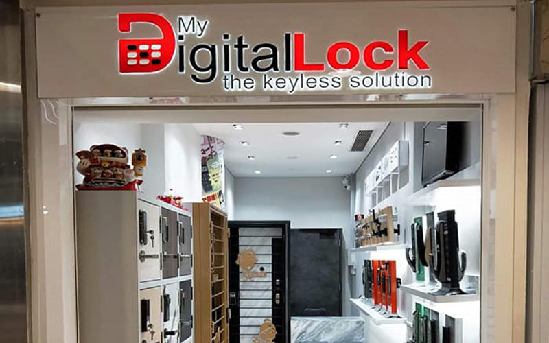 TAMPINES DIGITAL LOCK BOUTIQUE EAST